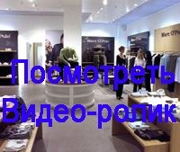 Русский электрик - Электромонтажная компания в Кстове